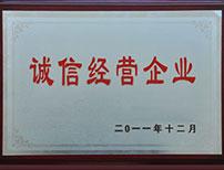 毕节商标注册资质证书